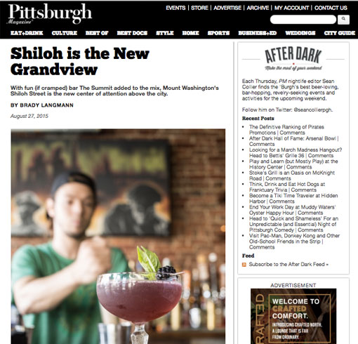 Shiloh is the New Grandview : With The Summit added to the mix, Mount Washington's Shiloh Street is the new center of attention above the city